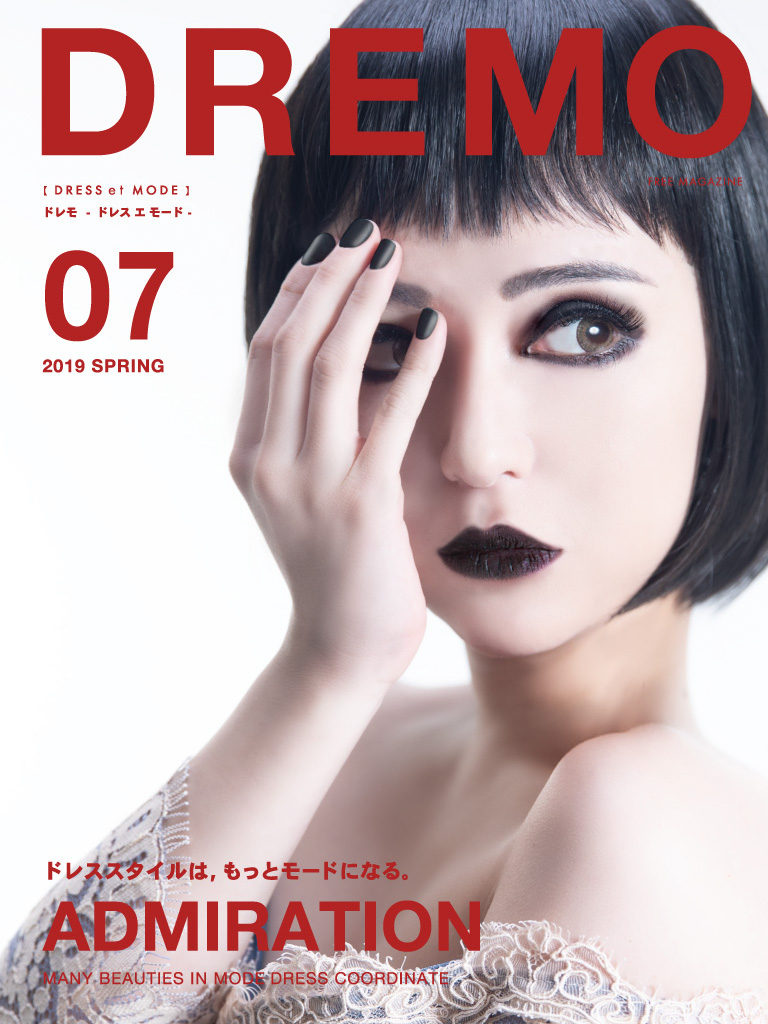 07_cover